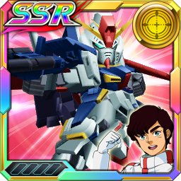 /theme/dengekionline/srw-x/images/uniticon/10200105