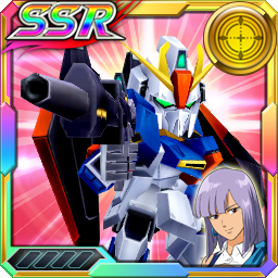 /theme/dengekionline/srw-x/images/uniticon/10200125