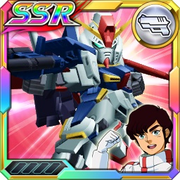 /theme/dengekionline/srw-x/images/uniticon/10200135