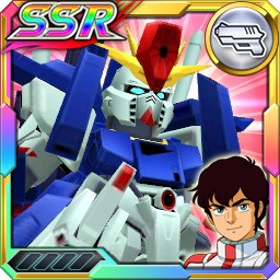 /theme/dengekionline/srw-x/images/uniticon/10200195