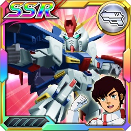 /theme/dengekionline/srw-x/images/uniticon/10200226