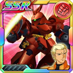 /theme/dengekionline/srw-x/images/uniticon/10300055