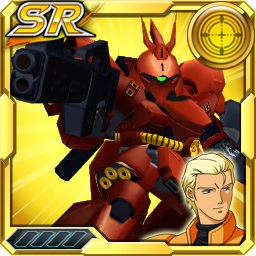 /theme/dengekionline/srw-x/images/uniticon/10300064