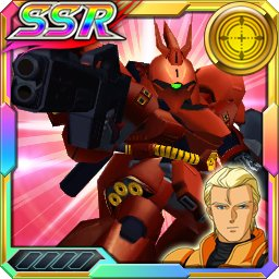 /theme/dengekionline/srw-x/images/uniticon/10300065