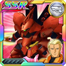 /theme/dengekionline/srw-x/images/uniticon/10300096