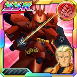 /theme/dengekionline/srw-x/images/uniticon/10300115