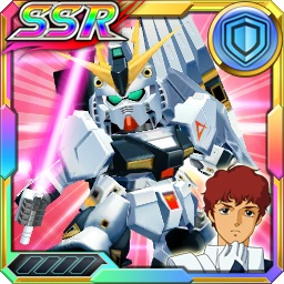 /theme/dengekionline/srw-x/images/uniticon/10300125