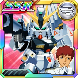 /theme/dengekionline/srw-x/images/uniticon/10300145