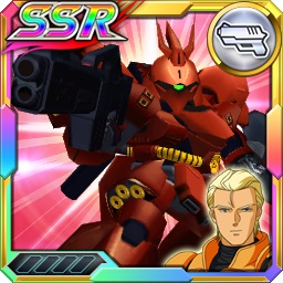 /theme/dengekionline/srw-x/images/uniticon/10300155