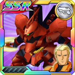 /theme/dengekionline/srw-x/images/uniticon/10308096