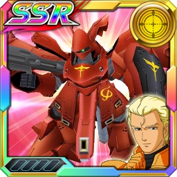 /theme/dengekionline/srw-x/images/uniticon/10350025