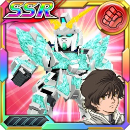 /theme/dengekionline/srw-x/images/uniticon/10400155