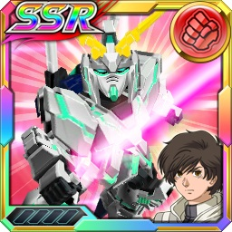/theme/dengekionline/srw-x/images/uniticon/10400195