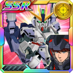 /theme/dengekionline/srw-x/images/uniticon/10450015