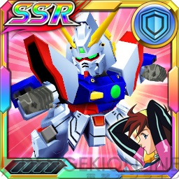 /theme/dengekionline/srw-x/images/uniticon/10800105