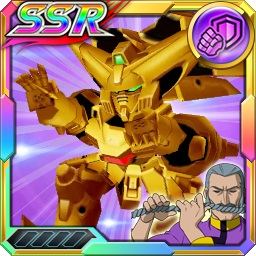 /theme/dengekionline/srw-x/images/uniticon/10808166