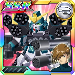 /theme/dengekionline/srw-x/images/uniticon/10900125