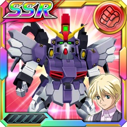 /theme/dengekionline/srw-x/images/uniticon/10900145