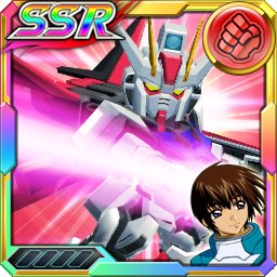 /theme/dengekionline/srw-x/images/uniticon/11100055