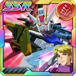 /theme/dengekionline/srw-x/images/uniticon/11100085