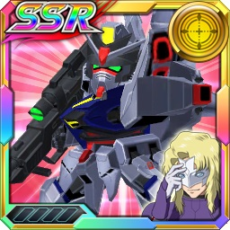 /theme/dengekionline/srw-x/images/uniticon/11100265