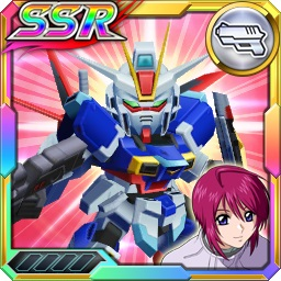 /theme/dengekionline/srw-x/images/uniticon/11200135