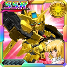 /theme/dengekionline/srw-x/images/uniticon/11200365
