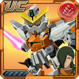 /theme/dengekionline/srw-x/images/uniticon/11300062