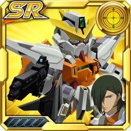 /theme/dengekionline/srw-x/images/uniticon/11300074