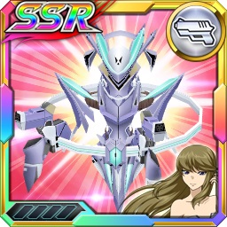 /theme/dengekionline/srw-x/images/uniticon/11500095