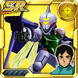 /theme/dengekionline/srw-x/images/uniticon/11800034