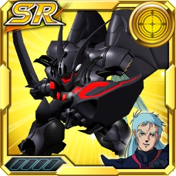 /theme/dengekionline/srw-x/images/uniticon/11800114