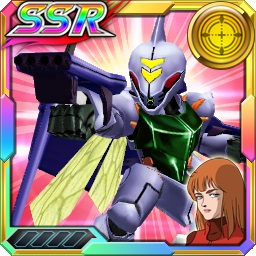 /theme/dengekionline/srw-x/images/uniticon/11800125