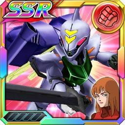 /theme/dengekionline/srw-x/images/uniticon/11800135