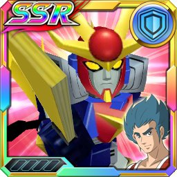 /theme/dengekionline/srw-x/images/uniticon/12000025