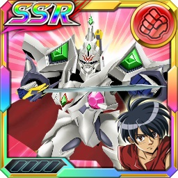 /theme/dengekionline/srw-x/images/uniticon/12050035