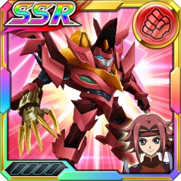 /theme/dengekionline/srw-x/images/uniticon/12400055