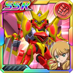 /theme/dengekionline/srw-x/images/uniticon/12500015