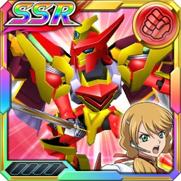 /theme/dengekionline/srw-x/images/uniticon/12500075