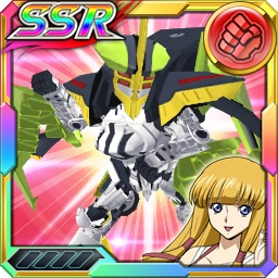 /theme/dengekionline/srw-x/images/uniticon/12500095