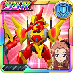 /theme/dengekionline/srw-x/images/uniticon/12500105