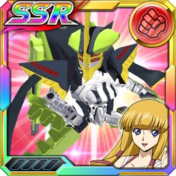 /theme/dengekionline/srw-x/images/uniticon/12500165