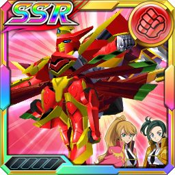 /theme/dengekionline/srw-x/images/uniticon/12500175