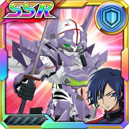 /theme/dengekionline/srw-x/images/uniticon/12550065