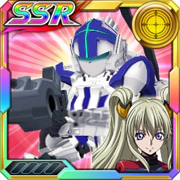 /theme/dengekionline/srw-x/images/uniticon/12550085