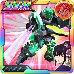 /theme/dengekionline/srw-x/images/uniticon/13000065