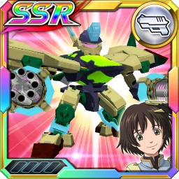 /theme/dengekionline/srw-x/images/uniticon/13000195
