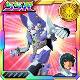 /theme/dengekionline/srw-x/images/uniticon/13030025
