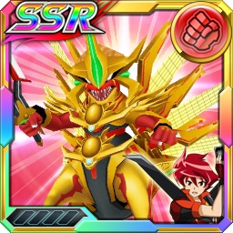 /theme/dengekionline/srw-x/images/uniticon/13090015