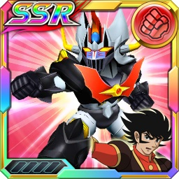 /theme/dengekionline/srw-x/images/uniticon/13200025